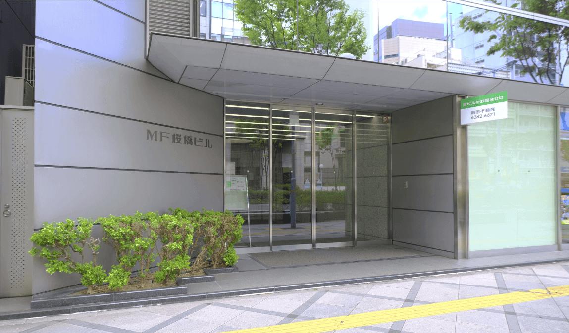 大阪支店のエントランス